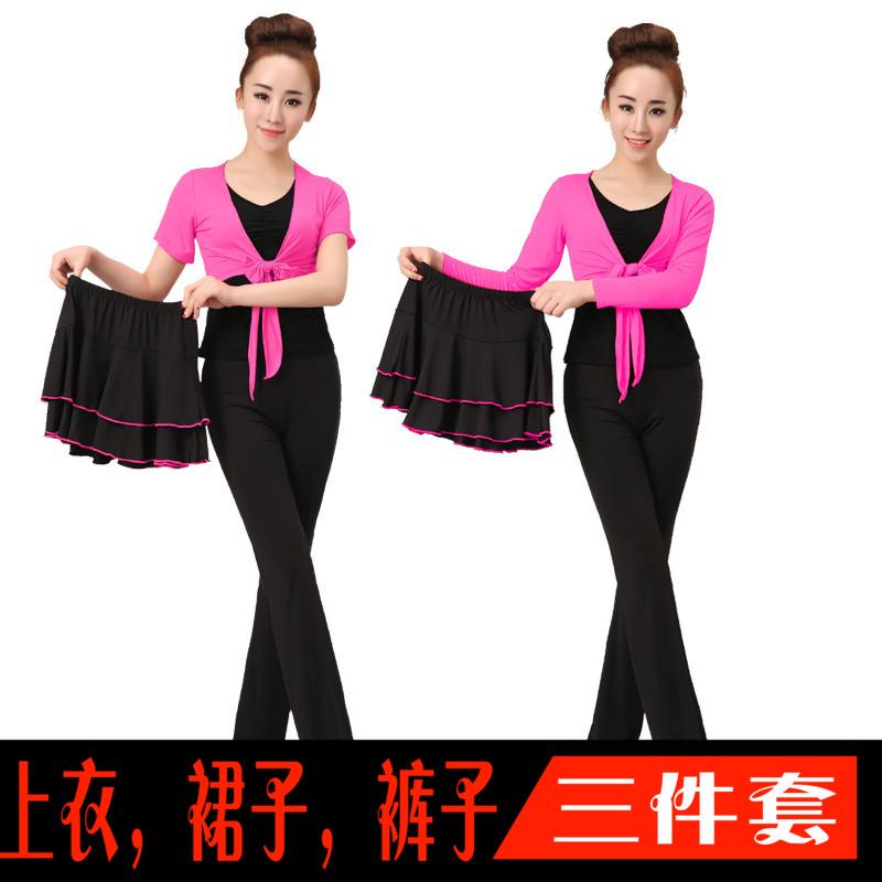 广场舞服装新款套装裙裤子长袖上衣短袖假两件舞蹈练习表演服装