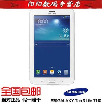 Samsung / Samsung Galaxy Tab 3 SM-T110 WIFI 8GB dual-core Samsung Tablet PC 7 inch