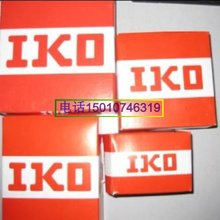 IKO bearings imported from Japan NAX - 2530 - z/NKX25Z needle roller bearing thrust ball combination