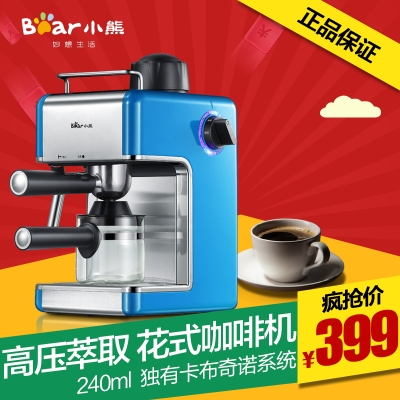 Bear / Bear KFJ-202AA coffee espresso machine home semi-automatic steam foam hit