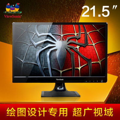ViewSonic VX2206smh21.5 inch ultra-wide color gamut IPS ADS drawing with stereo photography HDMI display 22
