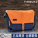 2015新品美国TIMBUK2邮差包潮包TKB113日落系列Sunset Messenger