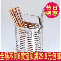 厨房餐具置物创意刀架多功能筷笼架筷子筒沥水挂式304不锈钢筷笼