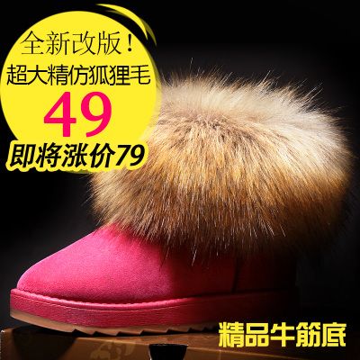 US Mao upgraded version of autumn and winter 2014 women's large non-slip imitation fox fur boots Duantong snow boots women