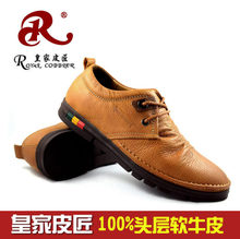 Royal cobbler - new men's casual shoes handmade leather head layer fashionable men's shoes RM792