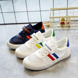 回力童鞋儿童帆布鞋男童女童运动鞋学生板鞋透气网鞋镂空鞋单鞋子