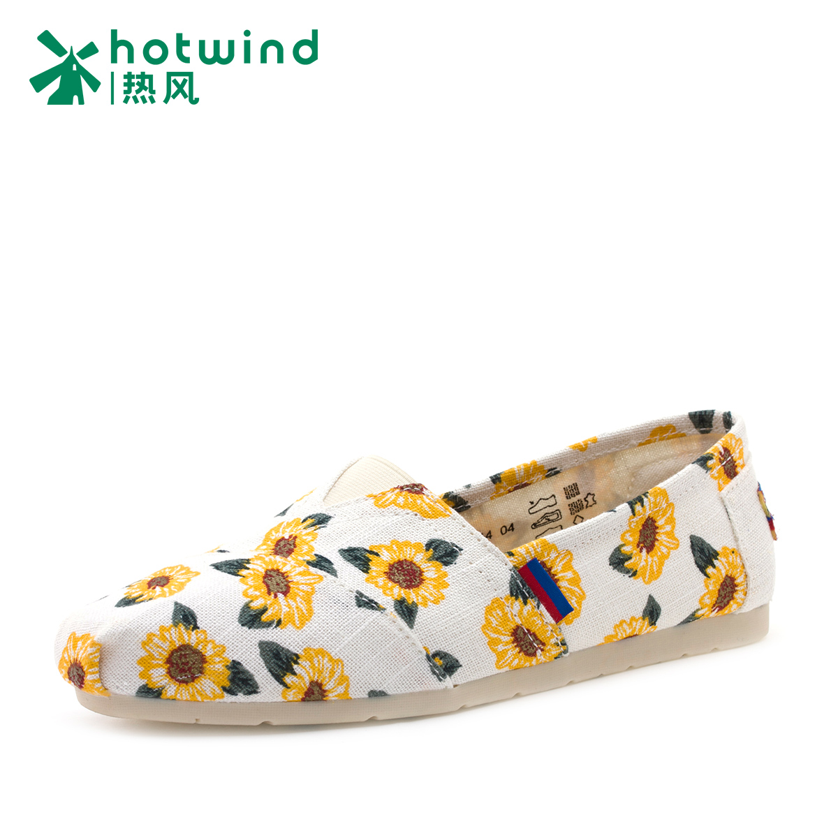 2015 hot new spring shoes canvas shoes, Ms. Flowers College Wind Pumps 731H15114