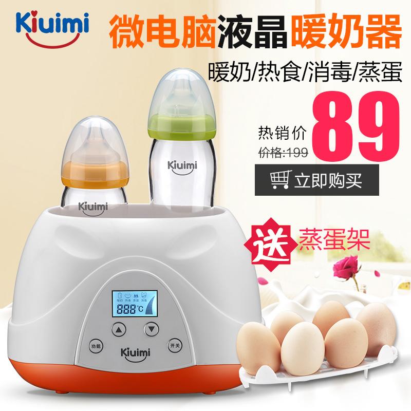 开优米暖奶器恒温热奶器智能双瓶温奶器奶瓶保温消毒器加热多功能