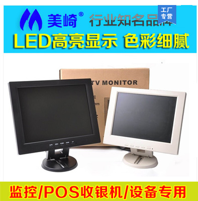 Shocking BewinPOS12 inch LCD display LED screen POS cash register cash registers LCD display