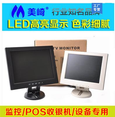 Shocking BewinPOS12 inch LCD display LED screen POS cash register cash registers LCD display