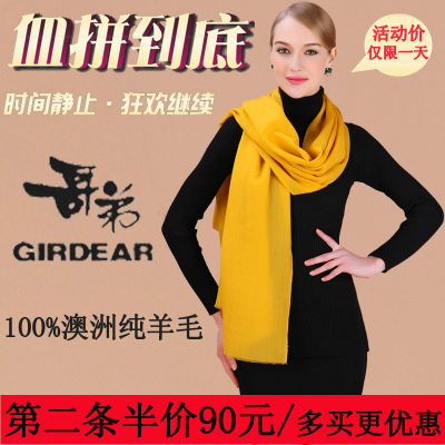 Ms. GeDi winter scarf wool scarves female wild solid color in autumn and winter warm cashmere shawl dual Korea
