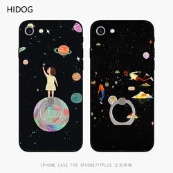 hidog 苹果iphone7手机壳挂绳指环个性创意软7plus保护套男女潮6p