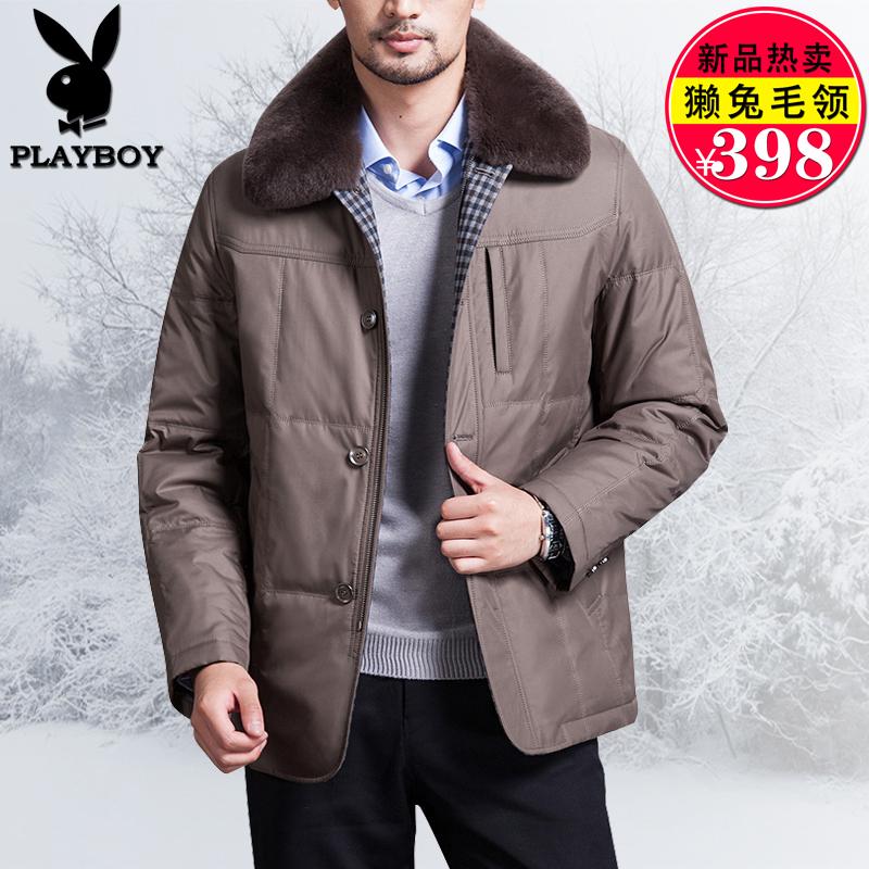 冬装新款花花公子商务休闲加厚羽绒服男中年男士修身加厚外套男