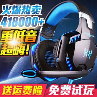 因卓 G2000电脑电竞耳机头戴式游戏7.1声道绝地求生吃鸡听声辩位有线耳麦台式带话筒笔记本重低音带麦克风