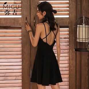 弥古露背吊带裙沙滩裙海边连衣裙小个子女夏泰国度假仙小黑裙短裙