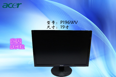 19-inch Acer ACER P196WV displays used the LCD computer monitor perfect screen