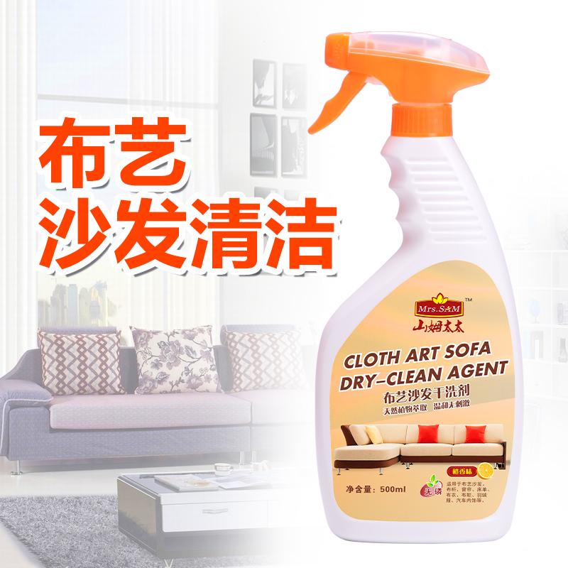 维修家具上门费多少布艺家饰的清洁与布艺清洁剂保养