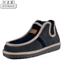 UzR autumn winter leisure men's boots fashion leather boots thickening of England warm breathable short boots