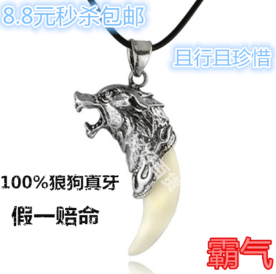 Free shipping men's jewelry necklace Star Limited Spike Wu Jing evil bone pendant necklace fashion