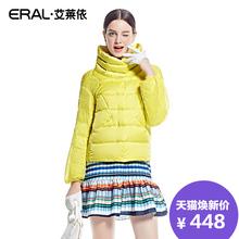 ERAL/艾莱依冬装空气层网眼保暖时尚修身短款羽绒服女韩版2012D图片