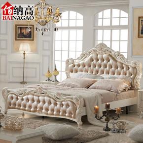 佰纳高家具欧式家具欧式床公主床法式床实木床婚床双人床