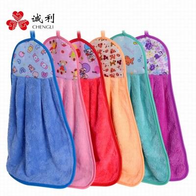 诚利3条装可爱厨房擦手巾挂式珊瑚绒小毛巾搽手抹布强吸水不掉毛