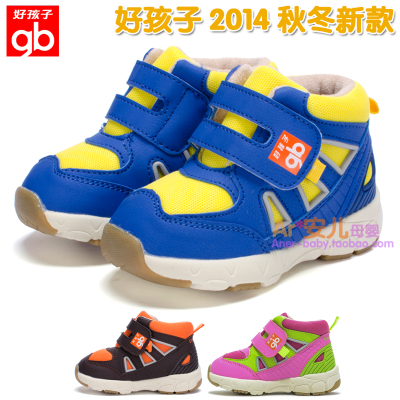 Goodbaby / boy functional shoes 2014 new winter shoes Bang padded shoes steadily Phase 3 2