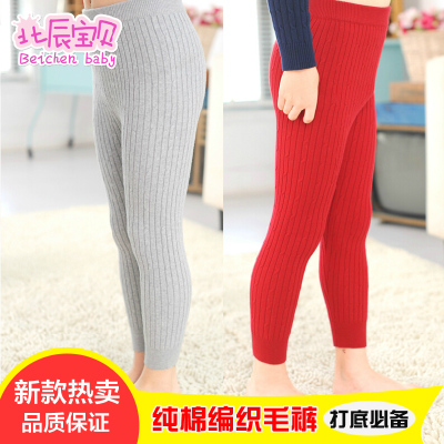 Warm clothing for children boys and girls children's sweater knitted wool knitted wool sweater bottoming big virgin cotton pants
