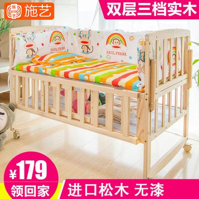 施艺婴儿床实木无漆环保多功能床宝宝床新生儿BB摇篮床儿童游戏床