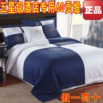 五星级酒店地中海风格4件套 全棉纯棉床单被套床上用品四/六件套