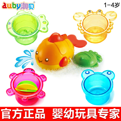 O Pui genuine Obey 463,505 marine animals bathing suit swimming baby bath toys children Tongwan sand