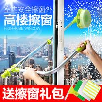 鑫宝鹭擦玻璃器双层中空双面擦窗神器伸缩杆玻璃刮清洁器搽窗家用