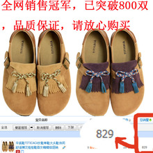 Flat shoes TITICACA single women's shoes shoes DaTouXie leisure comfortable lazy baby shoes, female bowknot promotions