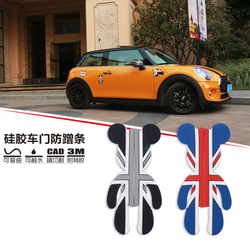 新款14mini cooper ONE clubman countryman 车门防刮英国熊车贴