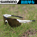 50a55558299 USD  68.52  Genuine Shimano SHIMANO S40R cycling glasses sports goggles  fogging glasses