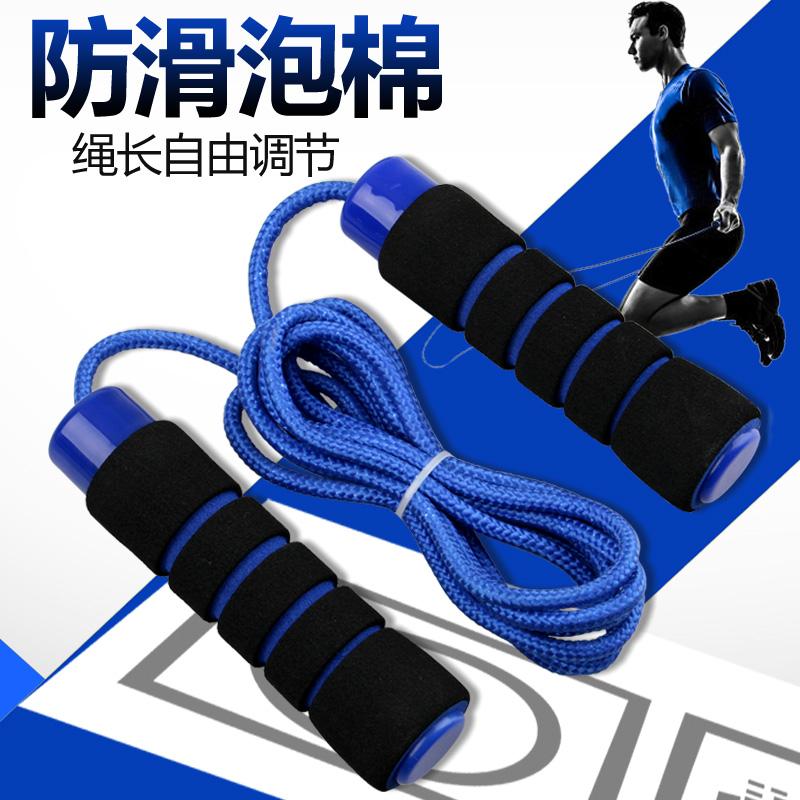 创悦 可调节专业轴承跳绳计数健身塑身跳绳户外运动健身跳绳器材