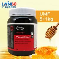直邮comvita康维他新西兰纯天然蜂蜜澳洲野生麦卢卡蜂蜜UMF5+1kg