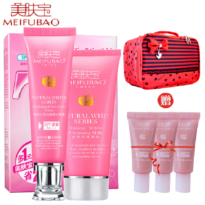 Skin Whitening Cream treasure sunscreen UV radiation 20 times more hydrating concealer to brighten the complexion female