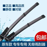 上海大众全新朗逸雨刮2011老朗逸雨刷片刮水器汽车专用无骨雨刮器