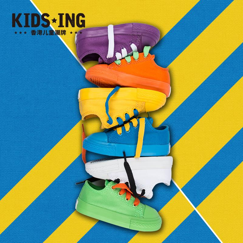 2020年时尚新款童鞋板鞋