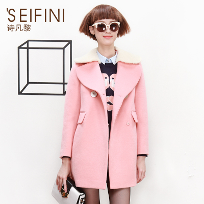 Where poetry Li 2014 Winter new Korean Girls long woolen coat lapel coat 6490937954