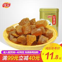 佳宝侯爽佛手果115g 清凉果子 老香黄佛手瓜 广东特产蜜饯凉果