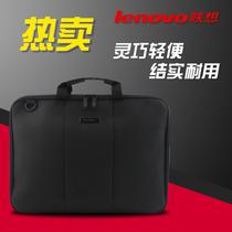 联想电脑包T2140 14寸笔记本商务公文单肩包 手提包 包邮
