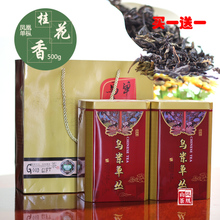 Osmanthus incense single plexus tea fresh tea Chaozhou phoenix Ukraine Dong oolong tea aroma Buy a send a total of 500 grams