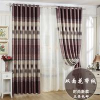 特价现代欧式客厅卧室窗帘成品定制加厚绒田园全遮光隔热布料包邮