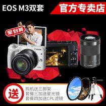 【聚】送50元礼佳能微单EOS M3(EF-M 18-55mm+55-200mm)双镜套机