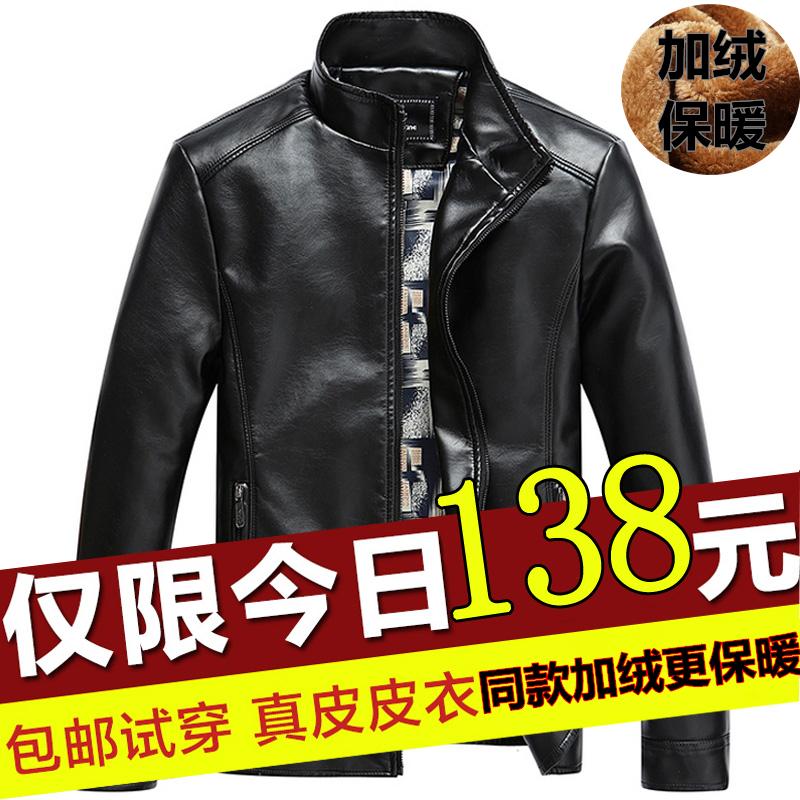 2015秋冬季新款男士休闲皮衣外套男装 加绒加厚保暖皮时尚夹克潮