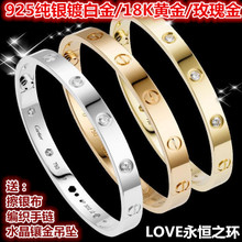 Chow tai fook sterling silver bracelets for men and women love eternal bracelet 925 silver and 18 k gold plated platinum couple bracelet