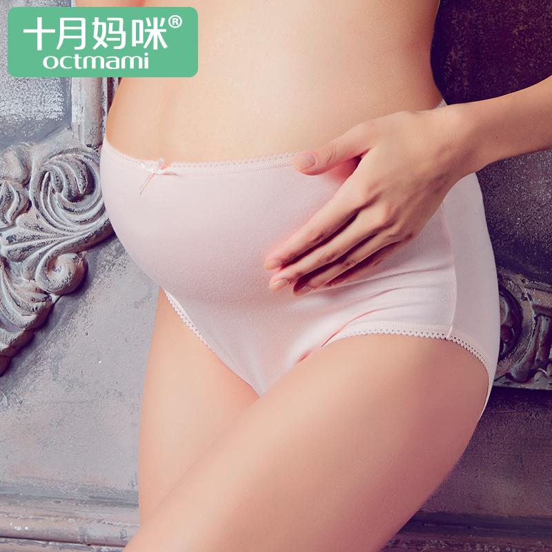 十月妈咪孕妇内裤舒适透气纯棉怀孕期托腹大码中腰裤头孕期内衣裤