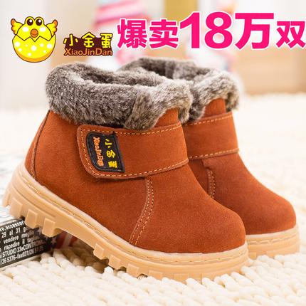 )小金蛋儿童雪地靴男童女童鞋冬季加绒短靴子真皮宝宝棉鞋2014冬款